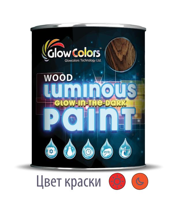 Краска для дерева светящаяся GlowColors Wood Orange
