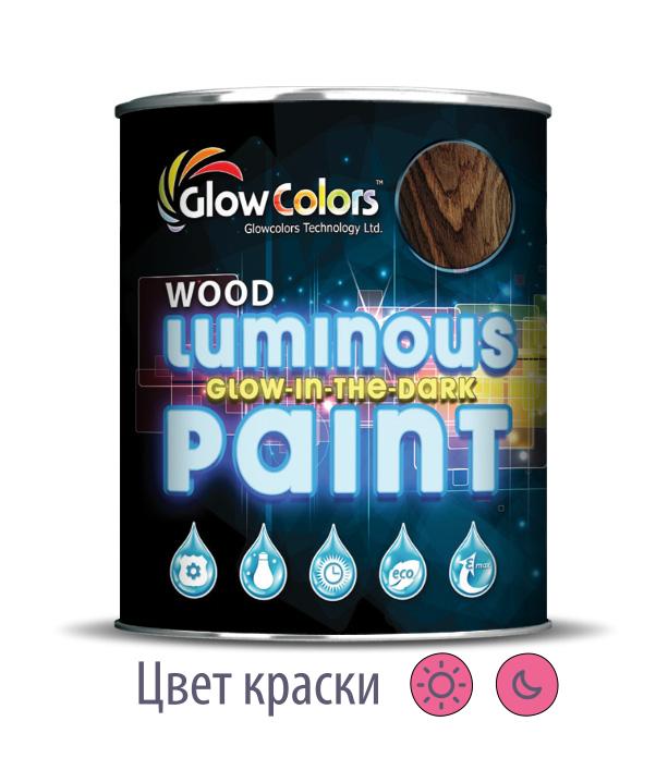 Краска для дерева светящаяся GlowColors Wood Pink - Люминофор от производителя в Киевской области