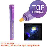 """Ручка для проверки купюр """"Euro Pen"""" / оригинальный подарок"""