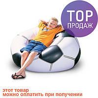 Надувное кресло футбольный мяч, football chair / предмет интерьера