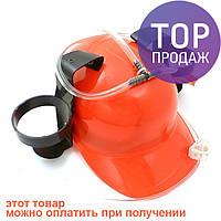 """Шлем для пива """"Party"""", пивной шлем, каска для пива Drinking Htlmet / головной убор"""
