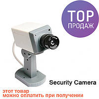 Видеокамера муляж, камера обманка Realistic Looking Security Camera / камера муляж