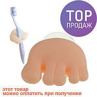 Держатель для зубных щеток «Ноги» / предмет для ванны