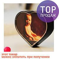 Вращающаяся фоторамка в виде сердца / оригинальный сувенир
