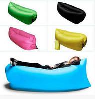 Надувной диван-гамак AIR CUSHION