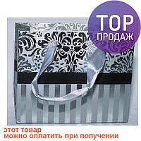 Подарочные пакеты 204-4 (0254) - 12 шт. в упаковке / Пакеты для подарков