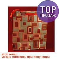 Подарочные пакеты 1051-6 (2547) - 12 шт. в упаковке / Пакеты для подарков