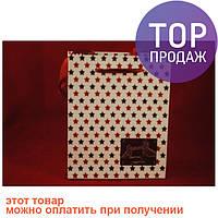 Подарочные пакеты 1044-8 (0077) - 12 шт. в упаковке / Пакеты для подарков