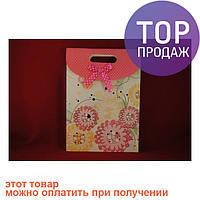 Подарочные пакеты 1046-3 (0021) - 12 шт. в упаковке / Пакеты для подарков