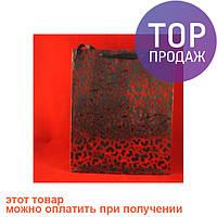 Подарочные пакеты 1037-7 (0414) - 12 шт. в упаковке / Пакеты для подарков