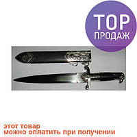 Кинжал сувенирный / Интерьерные аксессуары