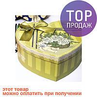 Подарочная упаковка Сердце из 3 шт. (зеленая) / Пакеты для подарков