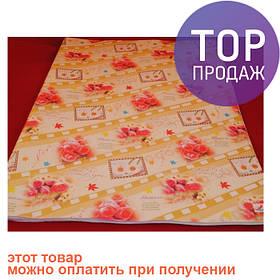 Подарочная упаковка, бумага для упаковки подарков 347-0-4 (в упаковке 50 шт.) / Упаковочная бумага