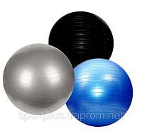 """Мяч для фитнеса """"GIM BALL"""" 85 см. (чёрный,синий,стальной)"""