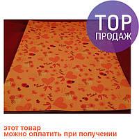 Упаковочная бумага, упаковка для подарков 347-0-6 (в упаковке 50 шт.) / Упаковочная бумага