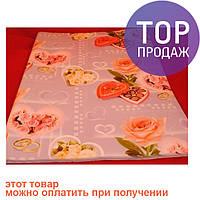 Бумага для упаковки подарков, подарочная упаковка 347-0-9 (в упаковке 50 шт.)/ Упаковочная бумага
