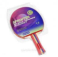 Ракетка для игры в настольный тенис Sprinter 2** S-203 12014