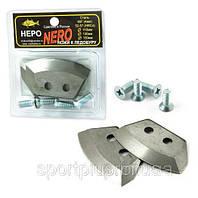 Нож для бура Nero 130 mm полукруглый