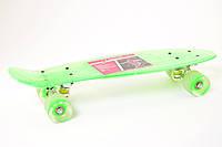Скейт Пенни Борд (0855) Прозрачно Зеленый, свет в колесах