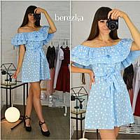 Модное женское короткое хлопковое платье