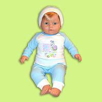 Комплект  для малыша 100%хлопок