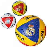 Мяч футбольный 2500-24abc hn