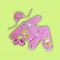 Комплект для малышей