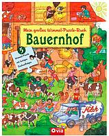 """Большая книга -пазл """"Ферма"""", Виммельбух для детей"""