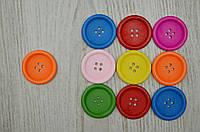 Пуговицы деревянные круглые, 4 см * 4 мм, 4 отверстия, ассорти,10 шт.