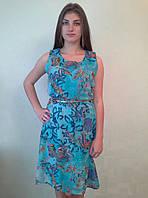 Платье шифоновое бирюзовое с цветами Одесса