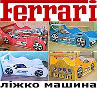 Кровать машина ФЕРРАРИ купить кровать-машина.com.ua недорого, цена от производителя! • Доставляем радость - БЕСПЛАТНАЯ ДОСТАВКА по Украине)