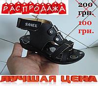 Босоножки (сандалии) на девочку Sanex. Размеры 24, 25, 26, 27, 28, 29. Турция. Стильные детские босоножки.