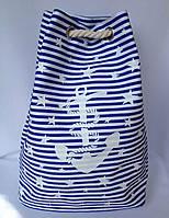 Пляжная текстильная летняя сумка рюкзак для пляжа и прогулок Море цвет голубой