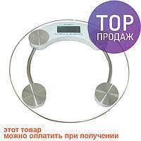 Весы ACS 2003A Круглые  Напольный весы