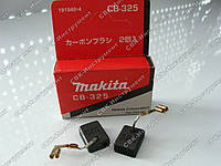 Щетки угольные Makita CB-325 5х11 мм