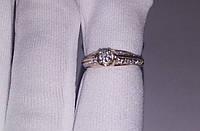 Золотое кольцо 585 проба, бриллианты .Размер 16.5 Сертификат
