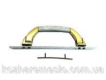 Ручка для портфеля металлическая (под обтяжку) антик