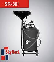 Установка для вакуумного відбору масла через отвір щупа SkyRack SR-301