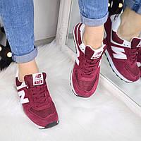 Женские кроссовки New Balance 576 в Украине. Сравнить цены, купить ... 436b1974331