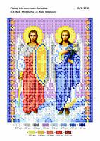 """Схема для частичной вышивки бисером 15х12 см  """"Св. Арх. Михаил и Св. Арх. Гавриил"""""""