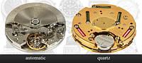 Механические или кварцевые часы ?