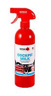 Nowax Cockpit Milk Молочко для панели приборов 750 мл