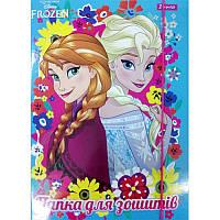 Папка для тетрадей картонная «Frozen» 1 Вересня 491274