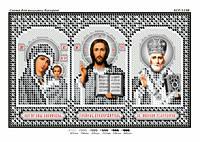 Схема для частичной вышивки бисером 12х15 см  (Триптих серебро)