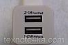 Зарядное устройство. 220 Вольт - Выход 2 USB-Порта