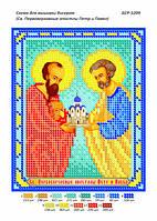 """Схема для частичной вышивки бисером 15х12 см  """"Св. Первоверховные апостолы Петр и Павел"""""""