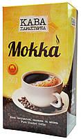 "Кофе молотый ""Кава Характерна"" ""Мокка"" 250г."
