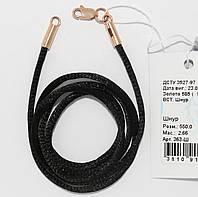 Золотой шёлковый шнурок 363-Ш