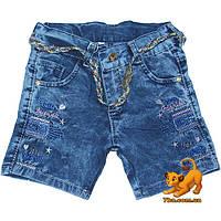"""Детские летние шорты """" Bucur Jeans Fashion"""" , джинсовые , для девочек (3-7 лет) 5 ед. в уп."""