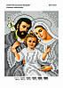 """Схема для частичной вышивки бисером 15х12 см  """"Святое семейство""""  серебро"""